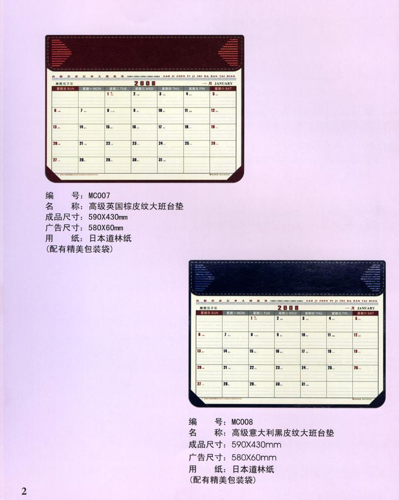 manager desk calendar/desk blotter/desk pad 3