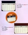 manager desk calendar/desk blotter/desk pad 4