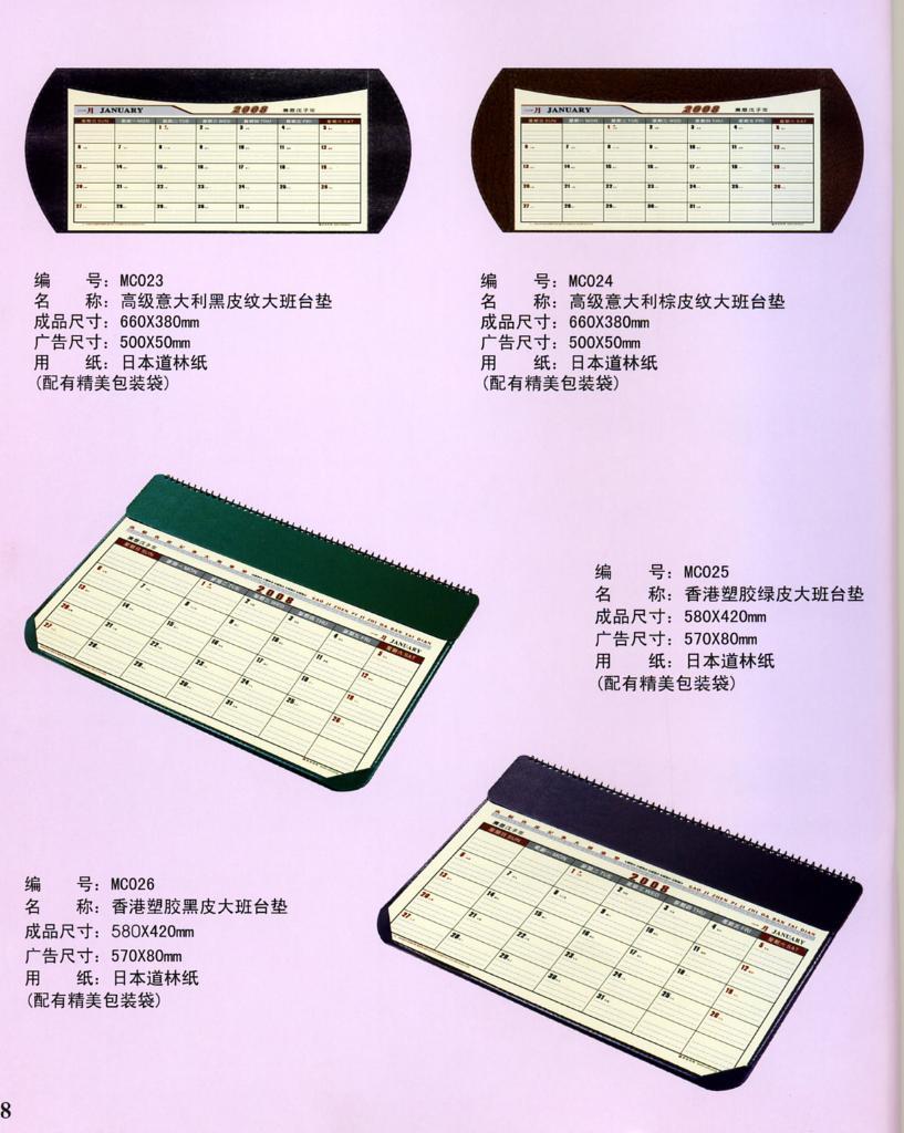 manager desk calendar/blotter 4