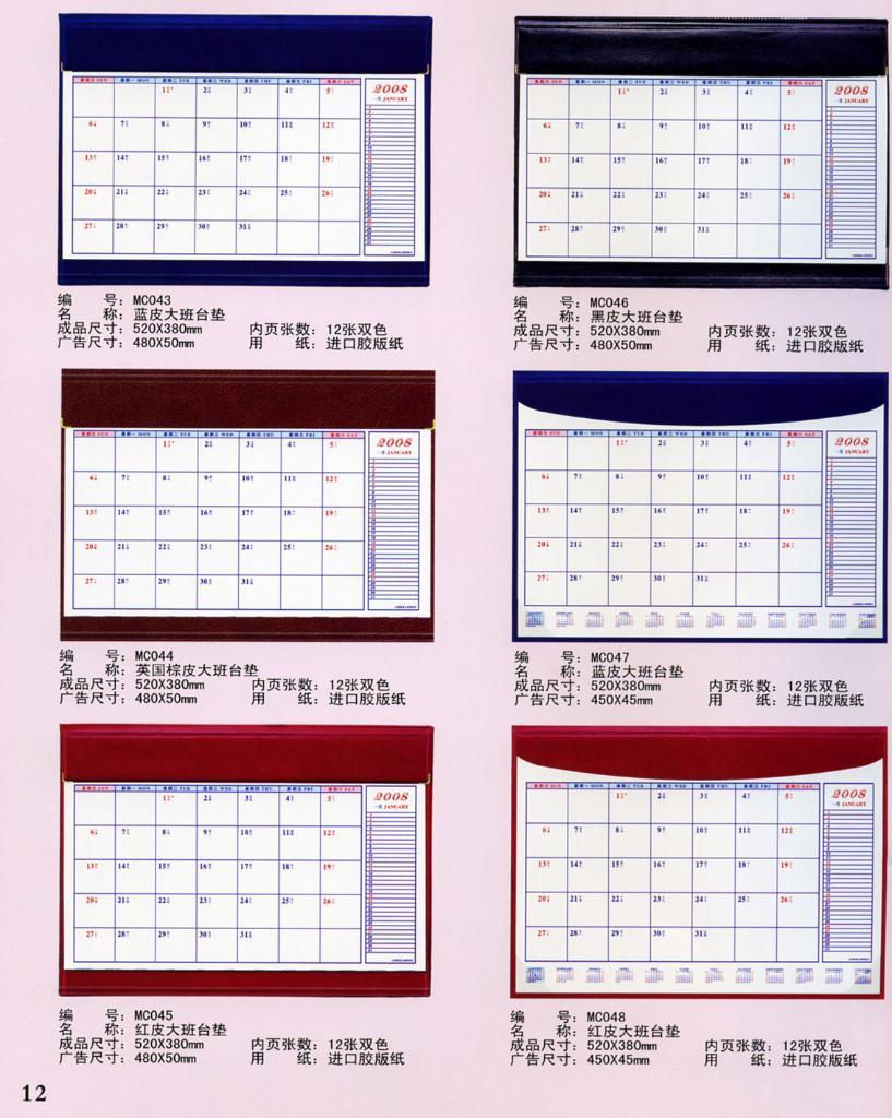 desk writing pad calendar/blotter/table planner 2