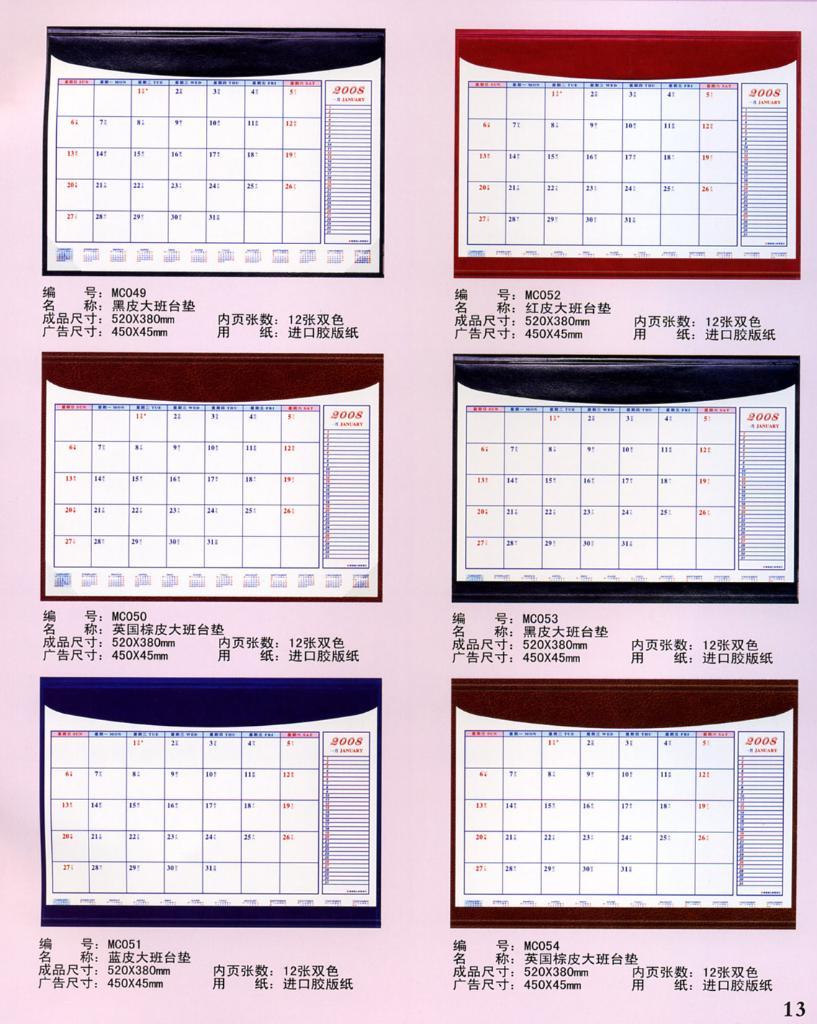 desk writing pad calendar/blotter/table planner 4