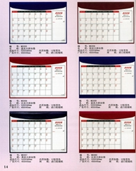 desk writing mat calenda