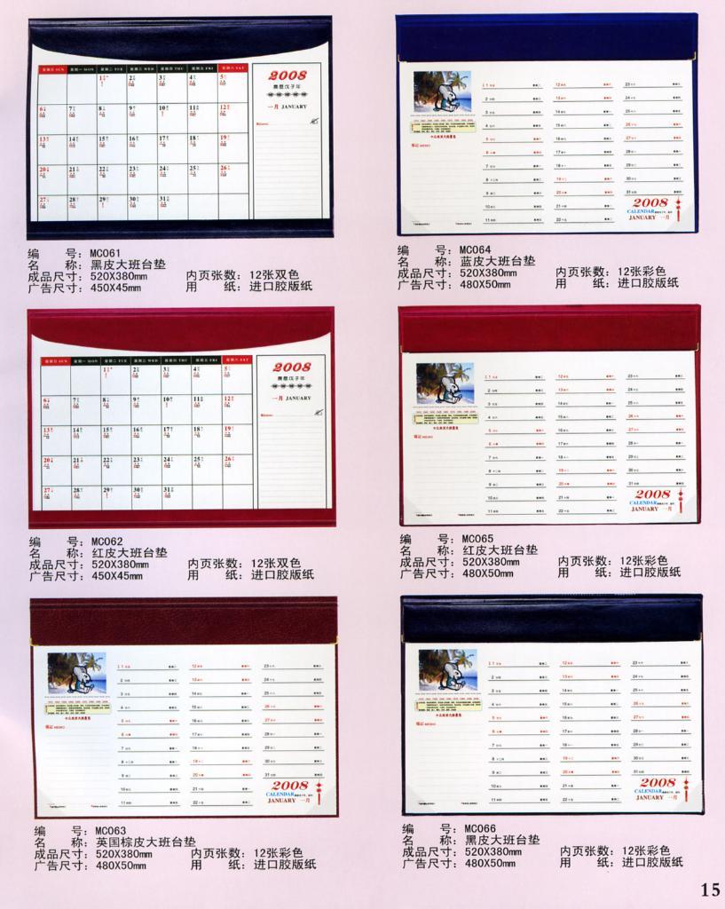 desk writing mat calendar/blotter/table planner 2