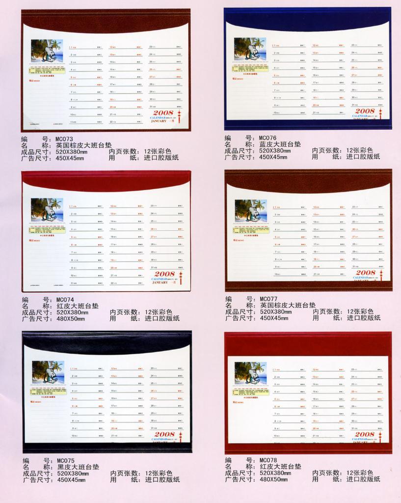 desk writing mat calendar/blotter/table planner 4