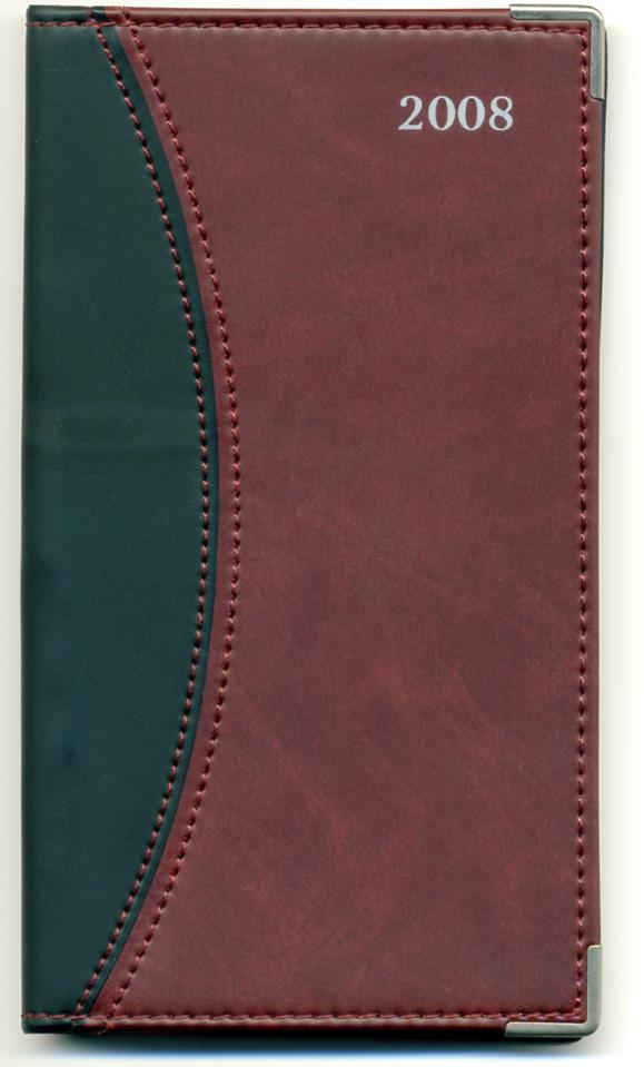 POCKET DAIRY BOOK AD7099 3