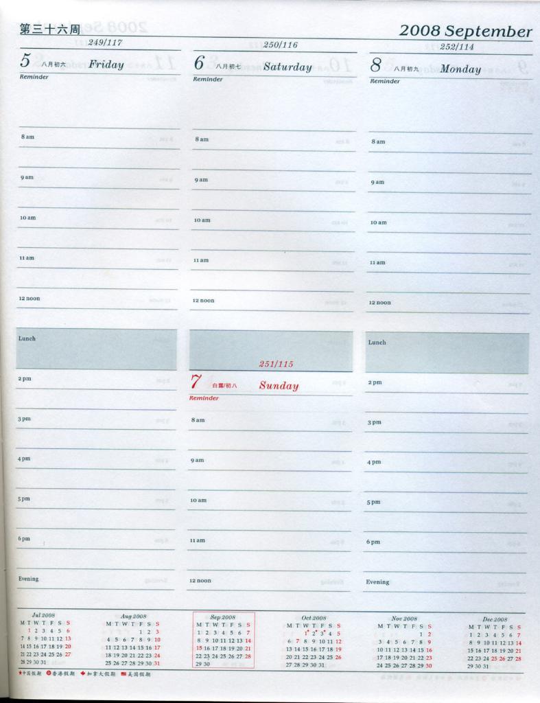 充皮纸线胶装笔记本 AD7089 3