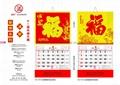 Chinese Calendar 2017 : Ym chinese desk calendar pretty