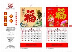 2018 YM-chinese pak fook calendar