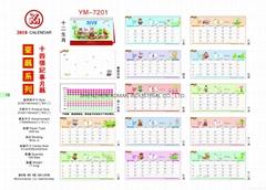 2018 YM-chinese desk calendar