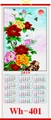 2019 FULL ENGLISH CANE  WALLSCROLL CALENDAR