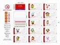 2019 YM-chinese desk calendar