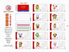 2019 YM-13張台曆