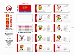 2019 YM-chinese desk calendar