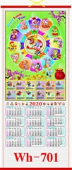 2020 CANE  WALLSCROLL CALENDAR (Hot Product - 1*)