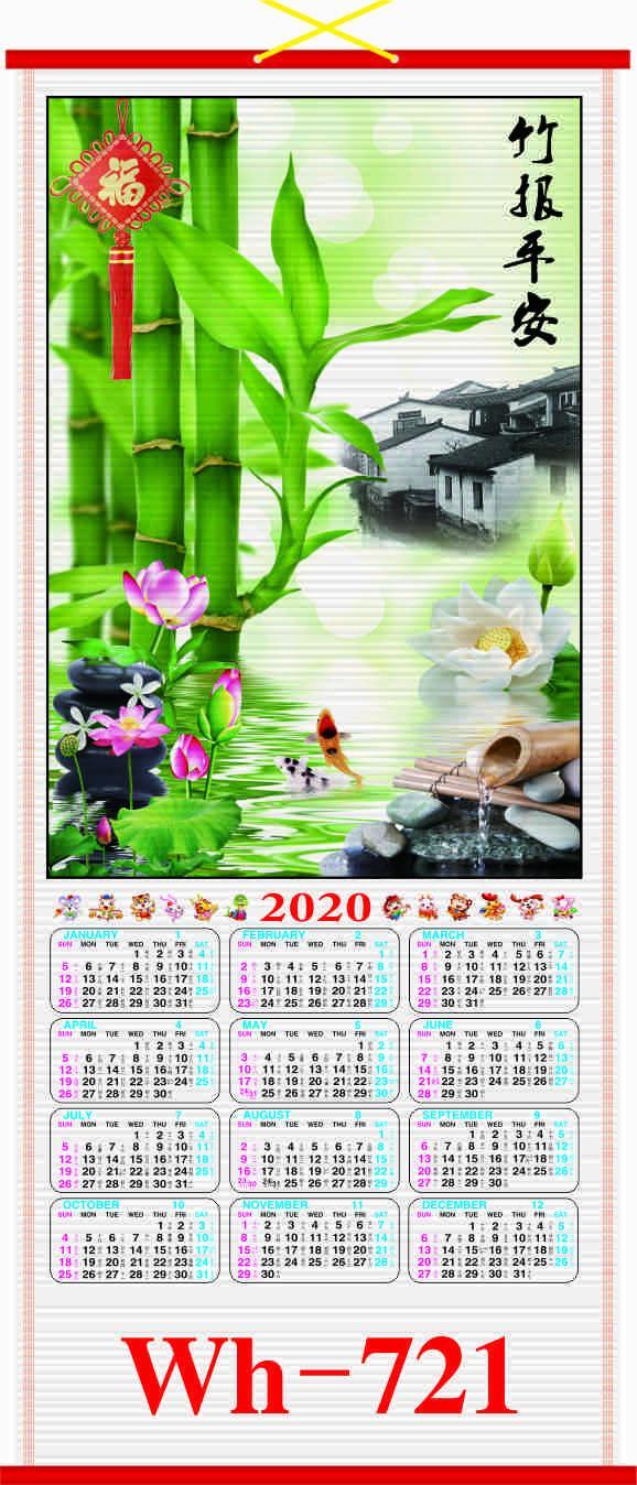 2020 CANE  WALLSCROLL CALENDAR 10