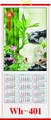 2020 FULL ENGLISH CANE  WALLSCROLL CALENDAR
