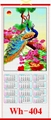 2020 FULL ENGLISH CANE  WALLSCROLL CALENDAR 4