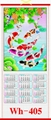2020 FULL ENGLISH CANE  WALLSCROLL CALENDAR 5
