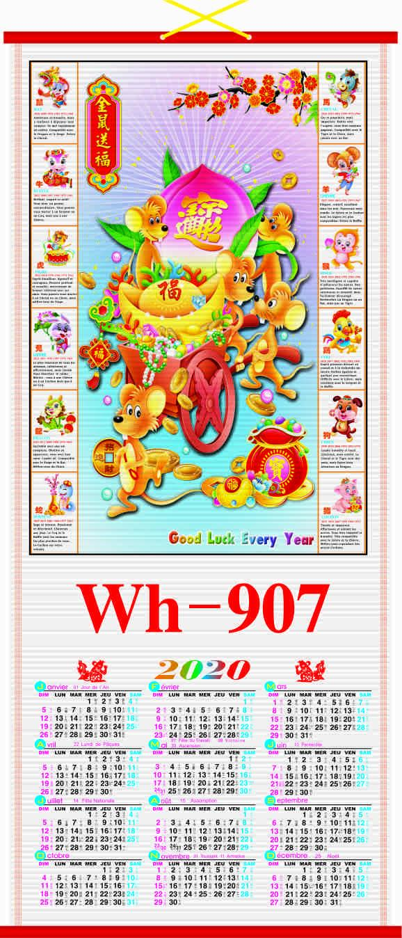2020 FRENCH CANE  WALLSCROLL CALENDAR 2
