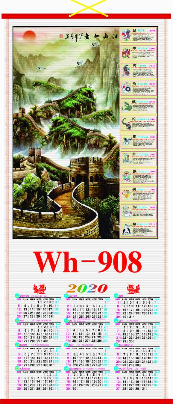 2020 FRENCH CANE  WALLSCROLL CALENDAR 3
