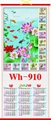 2020 FRENCH CANE  WALLSCROLL CALENDAR 5