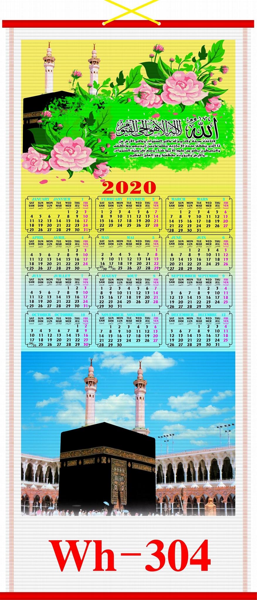 2020 ISLAMIC CANE  WALLSCROLL CALENDAR 4