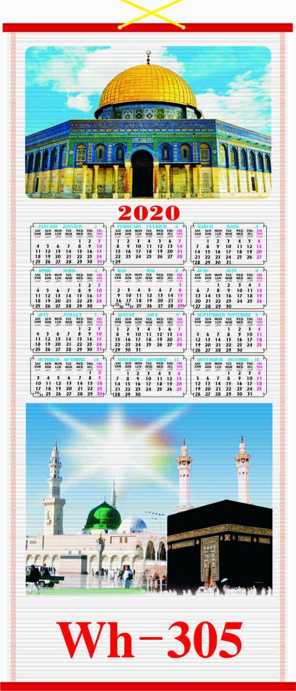 2020 ISLAMIC/MUSLIM CANE WALLSCROLL CALENDAR - China