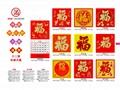 2020 YM-中/中小/迷你通勝福字挂曆/弔牌/弔曆 1