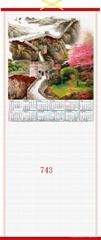 2012 餐館菜單/餐牌挂曆