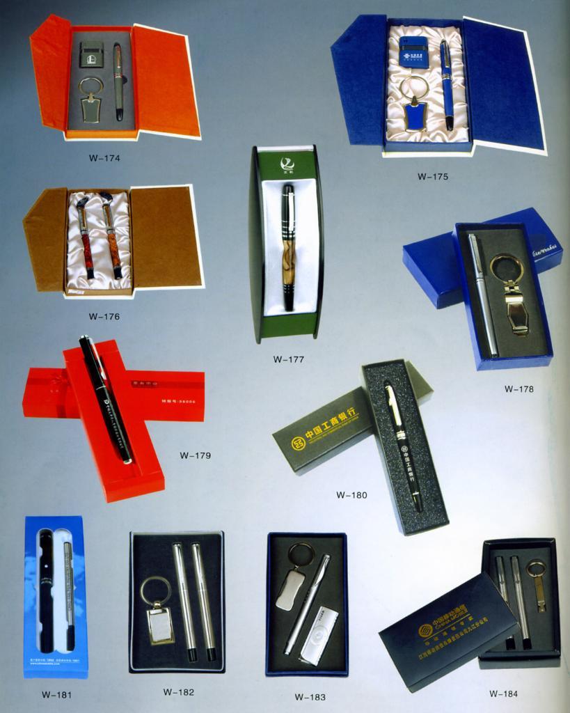 笔&钥匙扣礼品套装 1