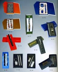 筆&鑰匙扣禮品套裝