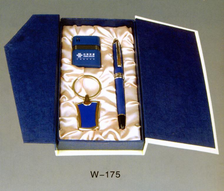 笔&钥匙扣礼品套装 2