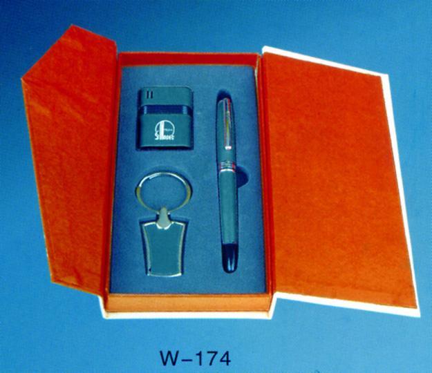 笔&钥匙扣礼品套装 3