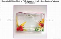 化妝品PCV軟袋