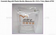 化妆品PCV软袋