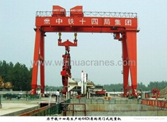 Gantry crane with shield