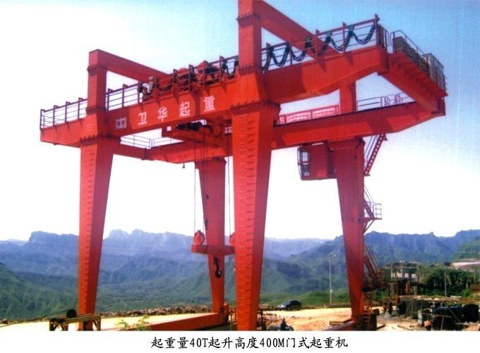 双主梁门式起重机-卫华集团-河南卫华重型机械股份有限公司