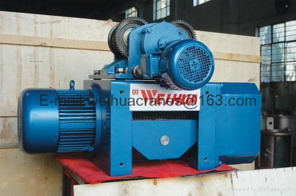 双制动电动葫芦-河南卫华重型机械股份有限公司