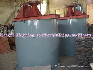 Mixing bucket 5