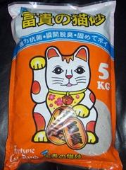 富貴の貓砂