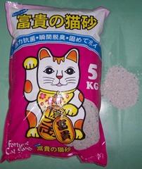 富貴の貓砂(碎砂)
