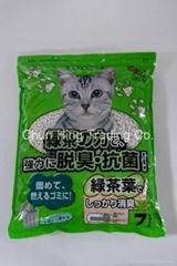 綠茶味紙砂