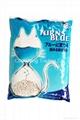 變藍色紙貓砂