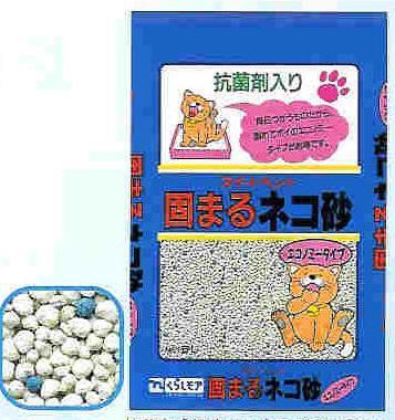 抗菌白球猫砂 1