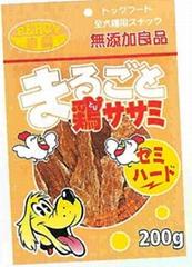 Dog food (dried chicken)