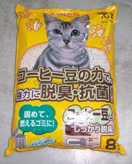 Paper cat litter (Coffee