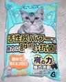 活性碳紙貓砂