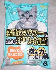 活性碳纸猫砂