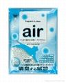 Air fragrant & clean paper sand (Ocean)