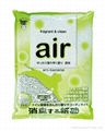 Air fragrant & clean paper sand (Forest)